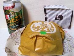 ロッテリア絶品ベーコンチーズバーガーワイド