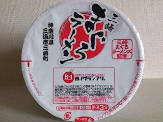 サッポロ一番 神奈川 三崎まぐろラーメン