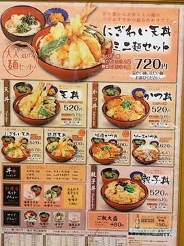 どんぶりキッチン/姫路プリエ店メニュー