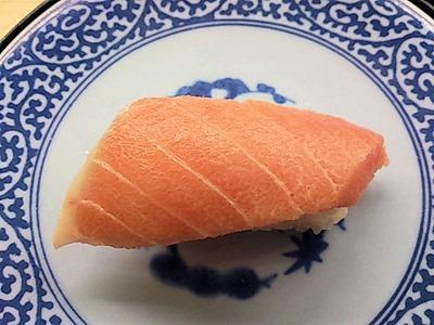 くら寿司熟成まぐろフェア 熟成大とろ(極旨一貫)