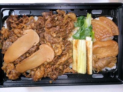 たじま食の祭典福廼家あっちっちすき焼き弁当