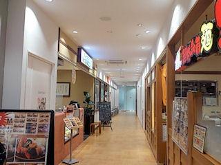 カレーカフェ Mr.ポルコン/姫路フェスタ店