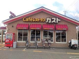 ガスト/加古川水足店