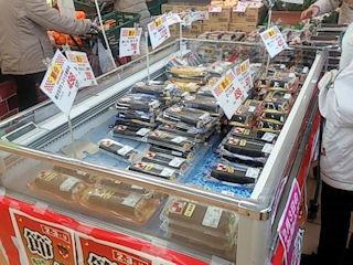 トーホー恵方巻近大まぐろとこだわり鮮魚の海鮮太巻寿司
