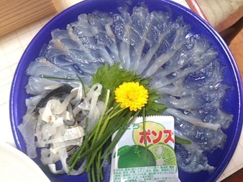 2015年元旦の日の集いの料理