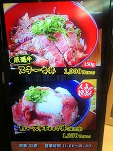 肉のツクモ/三宮地下街(さんちか)店メニュー