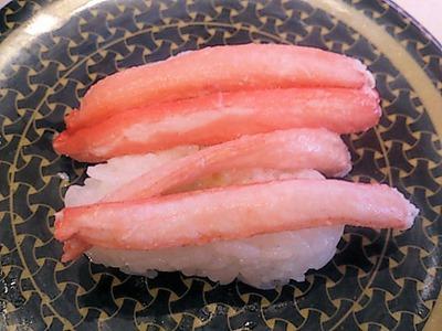 はま寿司紅ずわい握り