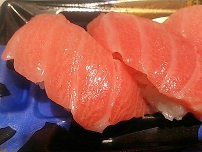 中島水産本まぐろ・大とろ(黒鮪)にぎり鮨