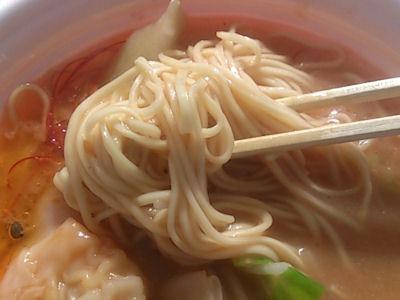 伊勢海老スープのとろとろワンタン麺
