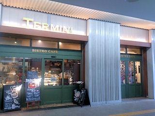 肉焼きワイン酒場 ビストロカフェ テルミニ