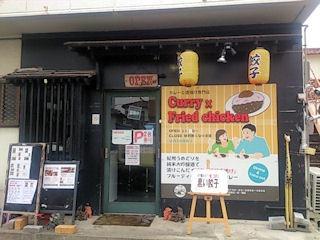 平成鈴木商店