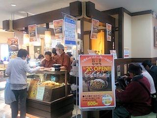 お惣菜のまつおか山陽姫路店