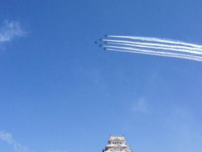 航空自衛隊ブルーインパルス祝賀飛行