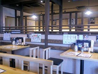 天ぷら海鮮 五福/伊川谷店の店内