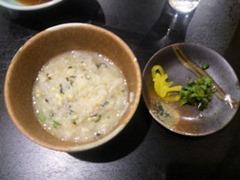旬彩料理綴りてっちりコース雑炊