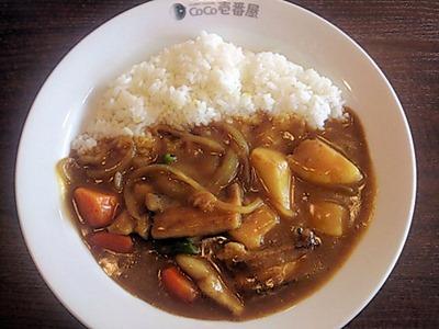 CoCo壱番屋グランド・マザー・カレー