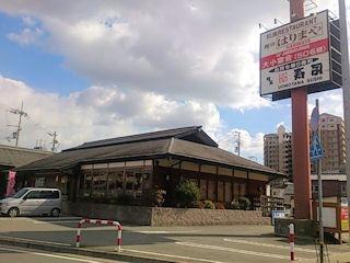 ながさわ加古川店