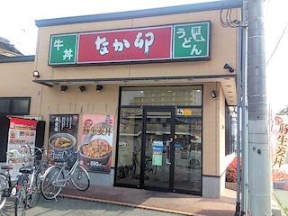なか卯/加古川店