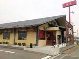 海鮮中華厨房 張家/明石二見店