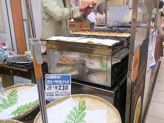 山陽百貨店たいやきパイ