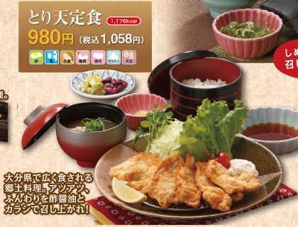 ながさわ加古川店とり天定食のメニュー