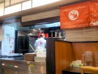 一日一麺や大和製麺所