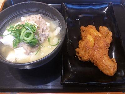 吉呑み牛すい麺と骨付きフライドチキン