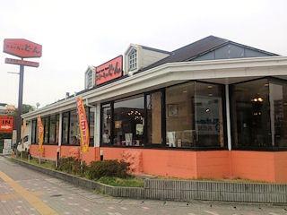 ステーキのどん/姫路店