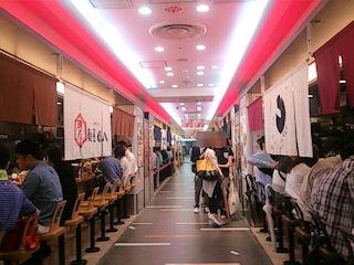 神戸さんちか麺ロード