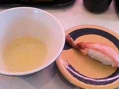 はま寿司生本ずわいかと貝祭り炙り真鯛の旨だしラーメン