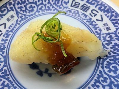 くら寿司ふぐ(一貫)