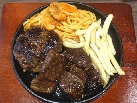肉食酒場粗挽き和牛ハンバーグとハラミステーキコラボ