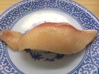 くら寿司【宇和島産】みかんぶり(一貫)