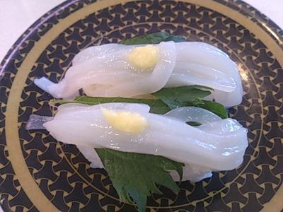 はま寿司生本ずわいかと貝祭り北海道産真 いかソーメン
