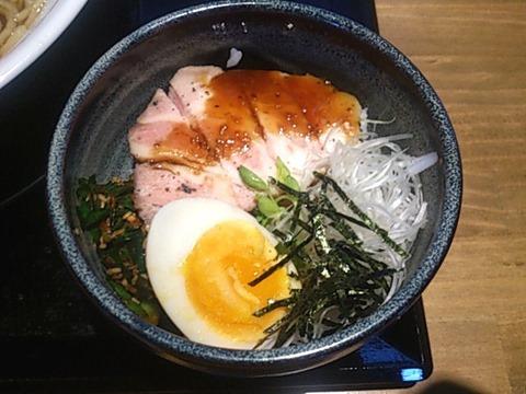 麺屋甚八レアポーク丼