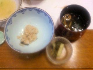 生州割烹輝髙赤飯