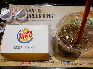 バーガーキングツインパイとアイスコーヒー