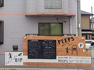 PizzabarPEEPS