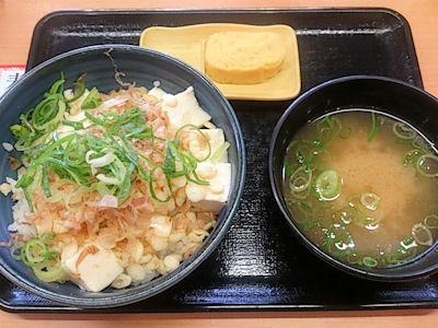 吉野家豆腐ぶっかけ飯 ~鯛だし味~