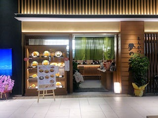 とんかつ夢の大地/テラッソ姫路店