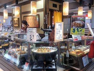 お惣菜のまつおか/山陽姫路店