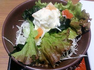 大戸屋ごはん処鶏と野菜の黒酢あん定食