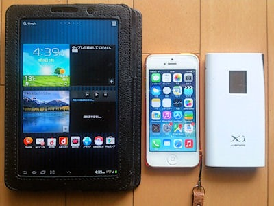 iPhone5とAndroidタブレットとルータ