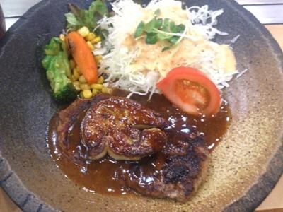 お好み焼満面フォアグラ&ハンバーグ定食