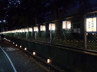 たかさご万灯祭2015行燈の路