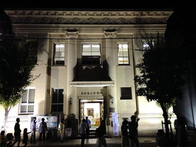 たかさご万灯祭2015高砂商工会議所