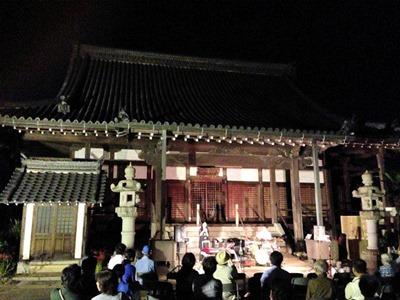 たかさご万灯祭2015善立寺