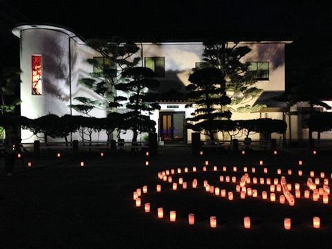 たかさご万灯祭2015出汐館