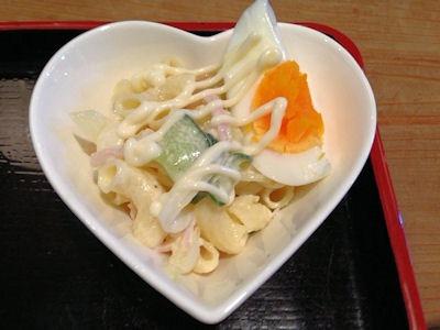讃岐麺うをきちカツカレーライス
