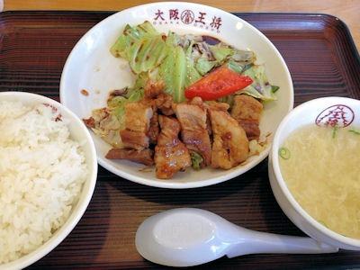大阪王将ステーキ回鍋肉ごはんセット